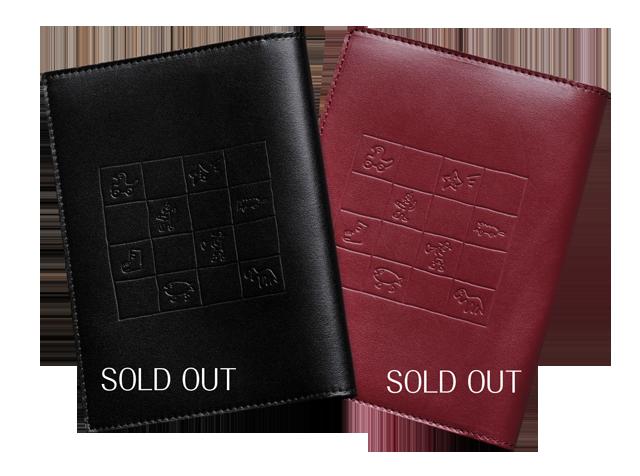 牛革ブックカバー(全2色) 定価各3,800円(税込)
