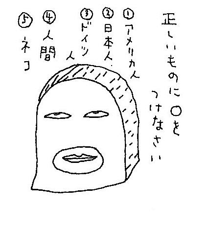 沢野さんイラスト1