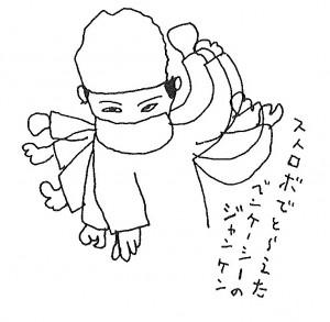 沢野さんイラスト2