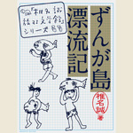 makotoshiina_0117