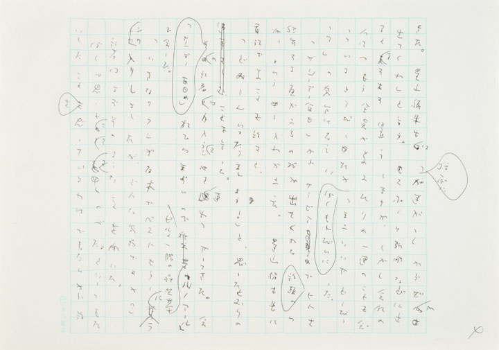 本の雑誌血風録004