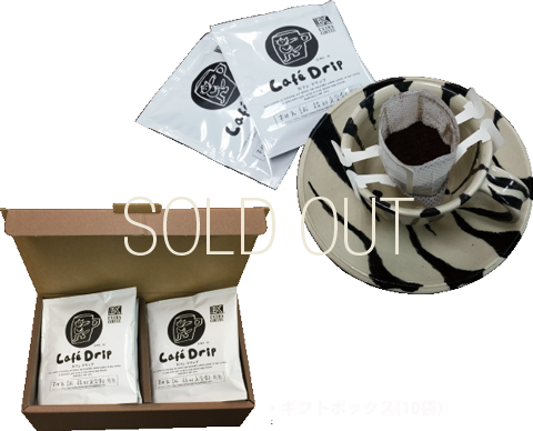 cafe_soldout_img2