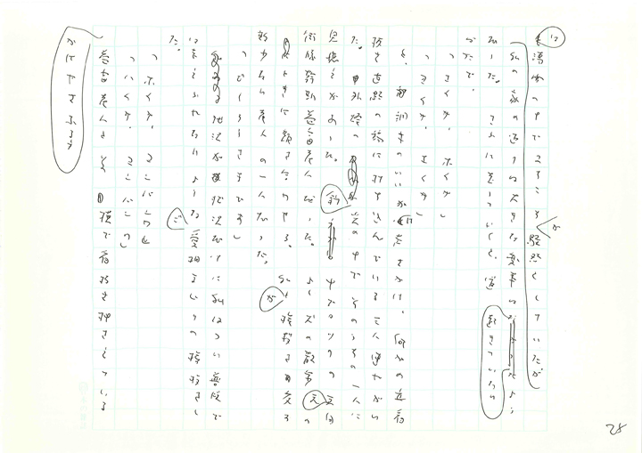 風雲榎台住宅_025